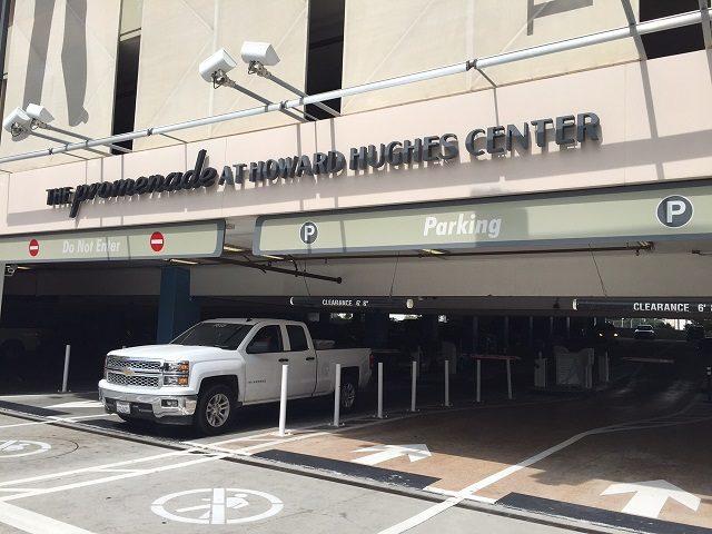 Howard Hughes Promenade parking